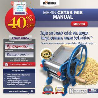 Jual Cetak Mie Manual Untuk Usaha (MKS-150) di Yogyakarta