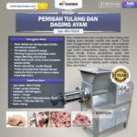 Jual Pemisah Tulang Dan Daging Ayam PTA-300 di Yogyakarta