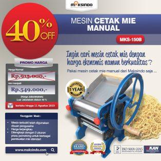 Jual Cetak Mie Manual Untuk Usaha (MKS-150B) di Yogyakarta