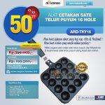 Jual Alat Cetakan Sate Telur Puyuh 16 Hole Ardin ARD-TKY16 di Yogyakarta