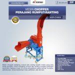 Jual Mesin Chopper Perajang Rumput-Ranting (AGR-CH800) di Yogyakarta