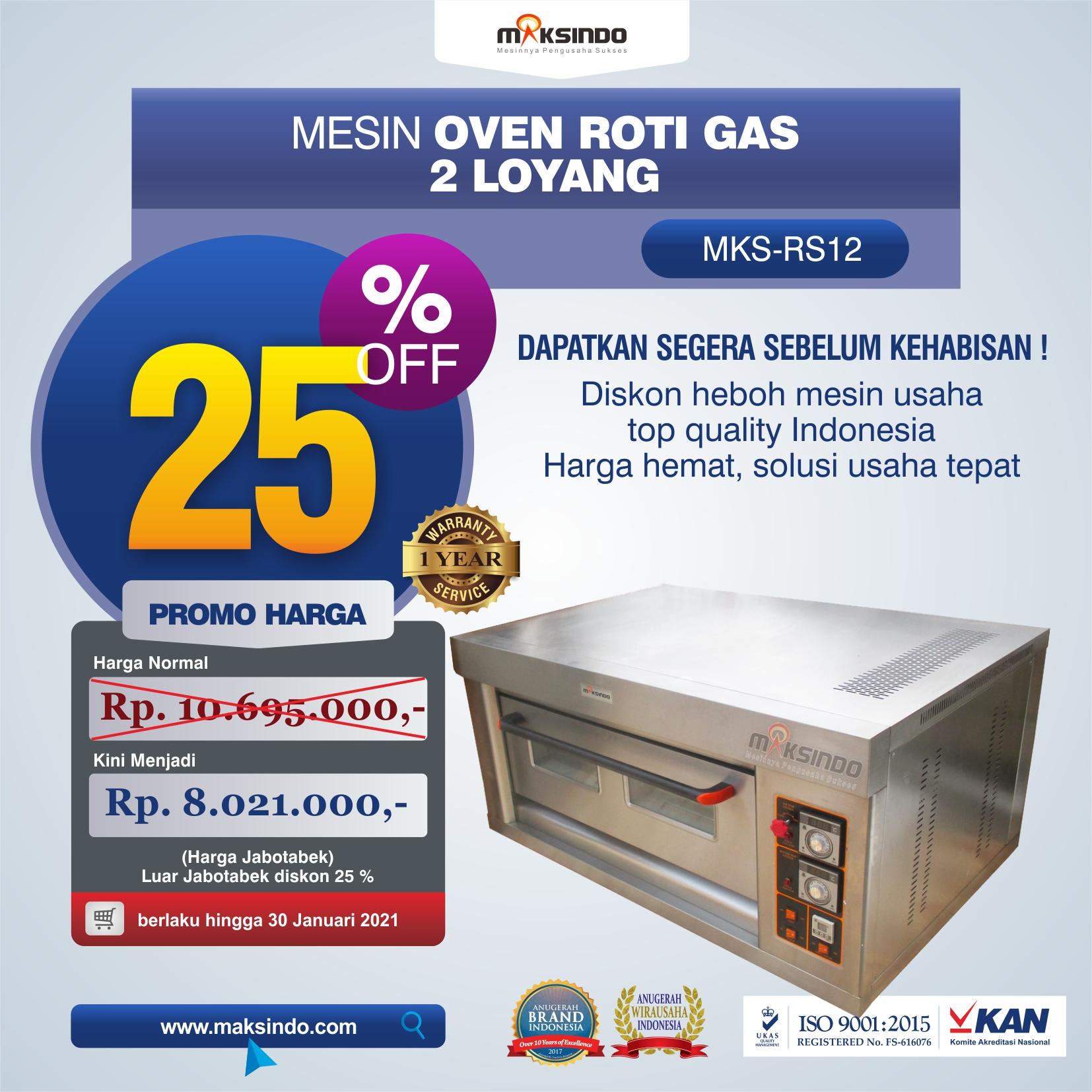 Jual Mesin Oven Roti Gas 2 Loyang (MKS-RS12) di Yogyakarta